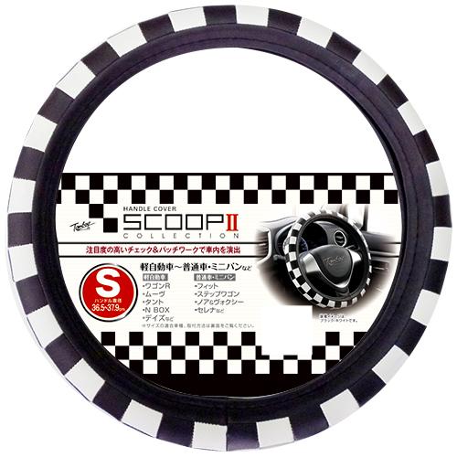 SP-0621/SP-0622/SP-0623