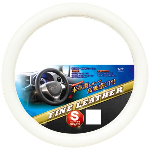 FL-3097/FL-3098/FL-3099/FL-3100/FL-3101/FL-3102/FL-3103/FL-3104