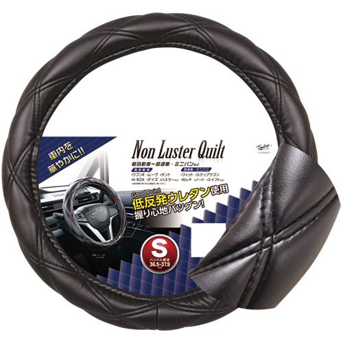 NL-5360/NL-5361/NL-5362