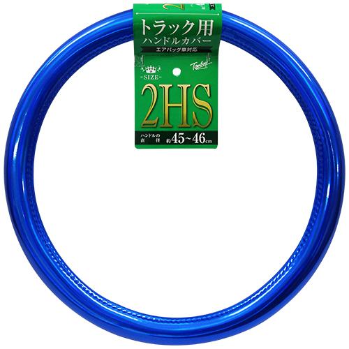 SL-2640/SL-2641/SL-2642/SL-2643