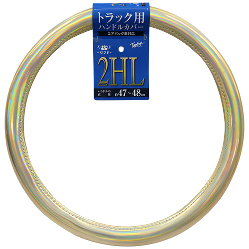 SL-2650/SL-2651/SL-2652/SL-2653